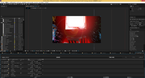 after effects rising frame cpu1