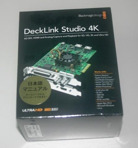 decklink1