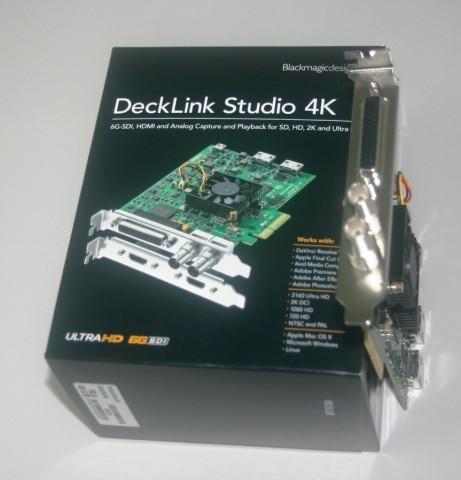 decklink5